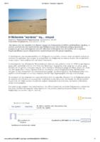 2013.03.22 – ΝΕΑ ΚΡΗΤΗ: Πρόγραμμα ΑΚΤΑΙΑ