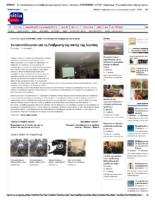 2015.12.21 – ΠΡΩΤΟ ΘΕΜΑ: Διάβρωση Σητεία