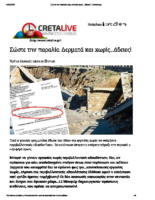 2016.04.30 – Cretalive: παραλία Δερματά