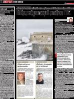 2018_03_10 ΝΕΑ ΚΡΗΤΗ: Διάβρωση Τειχών Ηράκλειο